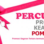 Promosi gerak gempur Jus delima Pomepure dari 1 mei ke hujung julai 2012
