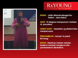 testimoni-3-anti-penuaan rx young