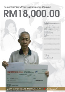 free medical card
