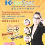 Penjagaan mata nanotech tanpa pembedahan dan tanpa ubat
